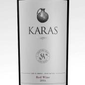 卡乐士酒庄经典干红葡萄酒(Karas Classic Red Wine,Armavir,Armenia)