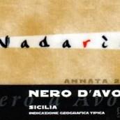 库舒曼诺纳达利亚干红葡萄酒(Cusumano Nadaria Nero d'Avola Terre Siciliane IGT,Sicily,...)
