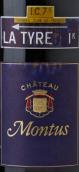 "布鲁蒙蒙图庄园""轮胎""干红葡萄酒(Alain Brumont Chateau Montus 'La Tyre',Madiran,France)"