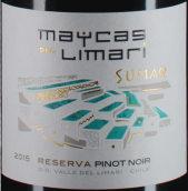 麦卡斯珍藏黑皮诺红葡萄酒(Maycas del Limari Reserva Pinot Noir, Limari Valley, Chile)