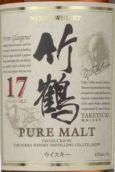 一甲竹鹤17年调和纯麦威士忌(Nikka Whisky Taketsuru 17 Years Old Pure Malt,Japan)