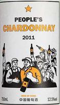 怡园民星系列霞多丽干白葡萄酒(Grace Vineyard People's Series Chardonnay,Shanxi,China)