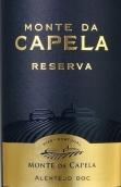 教堂山脉珍藏干红葡萄酒(Monte Da Capela Reserva, Alentejo, Portugal)