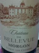 罗宏酒庄夏蒙干红葡萄酒(Bellevue Morgon Climat Les Charmes,Beaujolais,France)