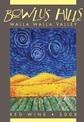 斑马馆藏波鲁斯山混酿干红葡萄酒(Zerba Cellars Library Bowlus Hills Red Blend,Walla Walla ...)