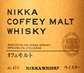 一甲科菲麦芽威士忌(Nikka Coffey Malt Whisky, Japan)