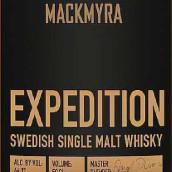 麦克米拉探险瑞典单一麦芽威士忌(Mackmyra Expedition Swedish Single Malt Whisky,Sweden)