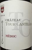 图卡斯特隆红葡萄酒(Chateau Tour Castillon, Medoc, France)