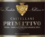 卡斯特拉尼普里米蒂沃干红葡萄酒(Castellani Primitivo Puglia IGT, Apulia, Italy)