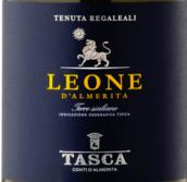 塔斯卡酒庄雷佳里艾丽系列阿蒙雷塔之狮干白葡萄酒(Tasca d'Almerita Tenute Regaleali Leone d'Almerita Bianco, Terre Siciliane IGT, Italy)