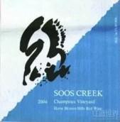 Soos Creek Cabernet Sauvignon Champoux Vineyard,Horse Heaven...
