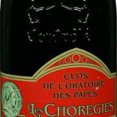 奥吉尔酒庄肖瑞吉红葡萄酒(Ogier Clos de l'Oratoire des Papes Les Choregies,Chateauneuf...)