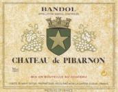 碧浓邦多勒桃红葡萄酒(Chateau de Pibarnon Bandol Rose, Provence, France)