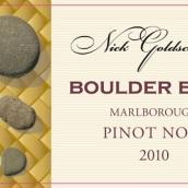 圆石洲酒庄黑皮诺干红葡萄酒(Boulder Bank Pinot Noir,Marlborough,New Zealand)