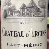 雅新斯酒庄干红葡萄酒(Chateau d'Arcins,Haut-Medoc,France)