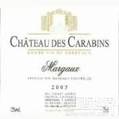 卡宾酒庄红葡萄酒(Chateau des Carabins, Margaux, France)
