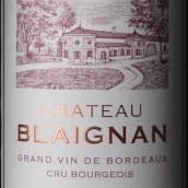 碧朗城堡红葡萄酒(Chateau Blaignan,Medoc,France)