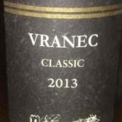 斯科文酒庄维尼红葡萄酒(Skovin Vranec,Skopje,Macedonia)