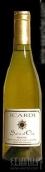 伊卡迪麝香甜白葡萄酒(Icardi 'Sara d'Oro' Piemonte Moscato Passito,Piedmont,Italy)