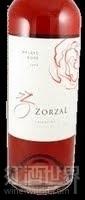 左扎尔马尔贝克桃红葡萄酒(Zorzal Malbec Rose,Tupungato,Argentina)