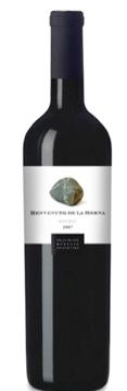 本芬奴塞尔纳马尔贝克干红葡萄酒(Benvenuto de la Serna Malbec,Mendoza,Argentina)