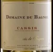 巴格诺勒酒庄干白葡萄酒(Domaine du Bagnol Cassis,Provence,France)