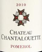 香露古堡干红葡萄酒(Chateau Chantalouette, Pomerol, France)