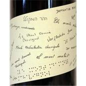 达格诺达摩山干白葡萄酒(Didier Dagueneau Monts Damnes,Sancerre,France)