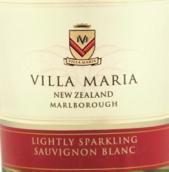 新玛利珍匣长相思微起泡酒(Villa Maria Private Bin Lightly Sparkling Sauvignon Blanc, Marlborough, New Zealand)