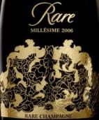 白雪黑钻香槟(Champagne Piper-Heidsieck Cuvee Rare, Champagne, France)