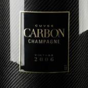 亚历山大·德瓦力科尔宾极干型陈年香槟(Alexandre Mea-Devavry Cuvee Carbon Brut,Champagne,France)