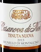 卡萨瓦诺瓦布鲁奈罗红葡萄酒(Casanova di Neri Tenuta Nuova Brunello di Montalcino DOCG, Tuscany, Italy)