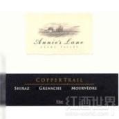 安妮道卡本查奥西拉-歌海娜-慕合怀特干红葡萄酒(Annie's Lane CopperTrail Shiraz-Grenache-Mourvedre,Clare ...)