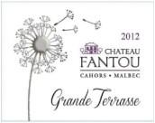 丰图酒庄特爱丝干红葡萄酒(Chateau Fantou Grande Terrasse,Cahors,France)