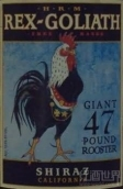 HRM雷克斯歌利亚西拉干红葡萄酒(HRM Rex Goliath Giant 47 Pound Rooster Shiraz,California,USA)
