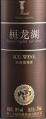 桓龙湖枫情红冰葡萄酒(Huanlonghu Wines Maple Red Icewine, Huanren, China)