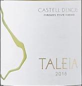 安卡庄园塔利亚白葡萄酒(Castell d'Encus Taleia, Costers del Segre, Spain)