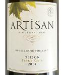 阿提森伯克斯河岸灰皮诺干白葡萄酒(Artisan Burkes Bank Pinot Gris,Auckland,New Zealand)