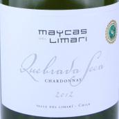 麦卡斯塞卡霞多丽白葡萄酒(Maycas del Limari Quebrada Seca Chardonnay,Limari Valley,...)