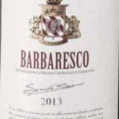 吉索巴巴莱斯科红葡萄酒(Gioso Barbaresco DOCG,Piedmont,Italy)
