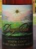 南部海岸天色破晓甜酒(South Coast Daybreak,California,USA)