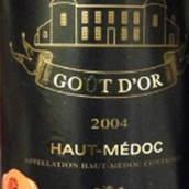 庞萨马优酒庄高多红葡萄酒(Ponsar Mahieu Gout D'Or,Haut-Medoc,France)