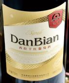 怀来紫晶庄园丹边庄主珍藏级西拉干红葡萄酒(Huailai Amethyst Manor Dan Bian Reserve Syrah,Huailai,China)