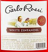 加州乐事珍藏白仙粉黛桃红葡萄酒(Carlo Rossi Reserve White Zinfandel,California,USA)