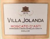 桑坦洛维拉娇兰达阿斯蒂莫斯卡托起泡酒(Santero Villa Jolanda Moscato d'Asti DOCG,Piemont,Italy)