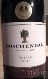 波香道尔1685西拉干红葡萄酒(Boschendal 1685 Shiraz,Coastal Region,South Africa)
