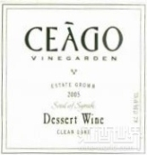 西阿乔西拉之魂波特风格加强酒(Ceago Vinegarden Soul of Syrah,Clear Lake,USA)