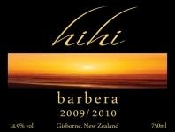 嗨嗨巴贝拉干红葡萄酒(Hihi Barbera,Gisborne,New Zealand)