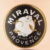 米拉沃桃红葡萄酒(Chateau Miraval Rose,Cotes de Provence,France)