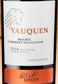 马伦杨克马尔贝克-赤霞珠干红葡萄酒(Bodega Ruca Malen Yauquen Malbec - Cabernet Sauvignon, Mendoza, Argentina)